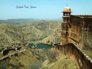 Jaigarh-fort- jaipur